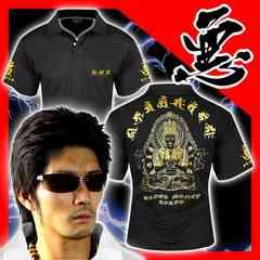 送料無料ヤンキーチンピラオラオラ系和柄半袖ポロシャツ/ホストお兄系服15011黒-L