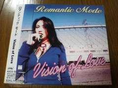 ロマンティック・モードCD Vision of Love
