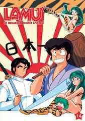 ���V�i�� ���鐯��'� DVD 75�`78�b