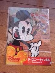 非売品 ミッキー ミニー ドナルド フィニアスとファーブ A4 クリアファイル ディズニー