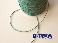 ワックスコード1�o径10m(Q・萌葱色)