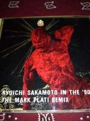坂本龍一in the 90s the mark plati remix