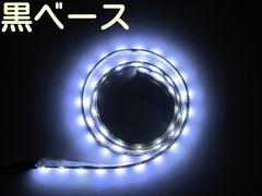 即決900円 LEDテープ1m ホワイト SMD60個 各色有
