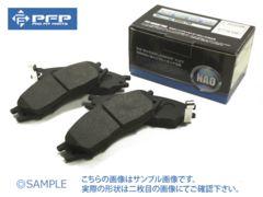 送料510円 高品質パッド セドリック グロリア HBY33 HY33 HY34