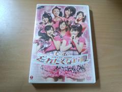 DVD�u��-ute�R���T�[�g�c�A�[2008�ā`�Y�ꂽ���Ȃ��ā`�vC-UTE��