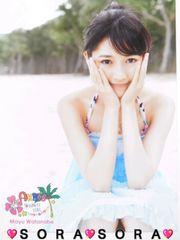 【AKB48 渡辺麻友】海外旅行日記〜ハワイはハワイ〜DVD特典生写真�A