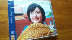 NMB48【ドリアン少年】劇場盤☆
