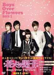 ��DVD�w�Ԃ��j�q Boys Over Flowers�@DVD-BOX�x�؍� F4
