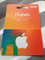 新品未使用iTunes3000ギフトカード1枚 お正月特別企画