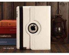 iPad2/3/4 回転カバー レザーケース皮革/白
