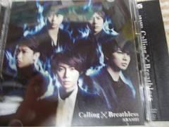 新品同様嵐Calling*Brceathless限定盤DV付きCD