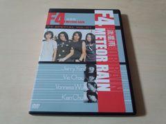 DVD�uF4 TV Special Vol.1�u�����J Meteor Rain�v �v��p��