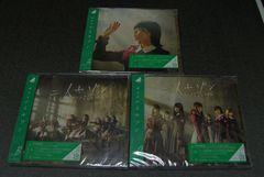 欅坂46 「二人セゾン」 初回盤typeABC(3CD+3DVD)