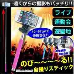 ��iPhone �n���f�B��r �̂т��r ���ǂ�_ �s���N ER-MPOD