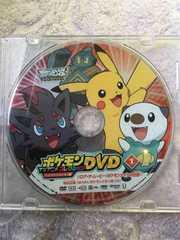 ポケモン DVD 5枚セット 中古 送料込み