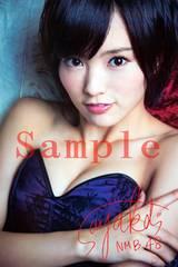 【送料無料】 NMB48 山本彩 写真5枚セット<サイン入>51