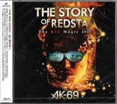 新品即決DVD+CD DJ GO他AK-69/The Red Magic 2011チャプター2