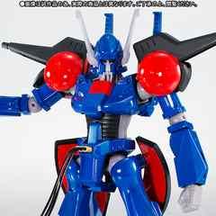 限定 ROBOT魂 SIDE HM バッシュ(EX13 Ver.)