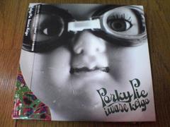 岩瀬敬吾CD Porky Pie 元19ジューク