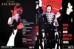≪送料無料≫マイケルジャクソン VIVA JAM AND WETTEN,DASS 1995