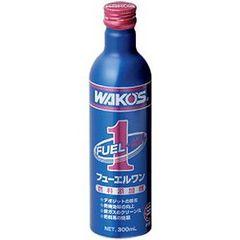 ワコーズ F-1 フューエルワン 洗浄系燃料添加剤 WAKO'S