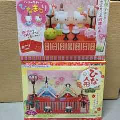 ぷちサンプル(^^)ハローキティの雛祭り&ひな人形の�A個セット