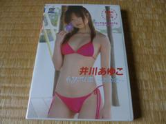 ���@���J��DVD�@��삠�䂱�@A you ���@�`������`
