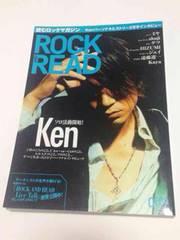 ロックアンドリード 009 表紙Ken 2006年10月