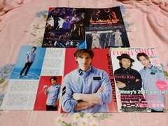 KinKi Kids切り抜きTVnavi SMILE vol.23 TVガイド 2017年1/20