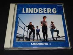 LINDBERG/LINDBERG II