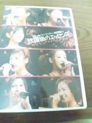 ライブツアー2007秋