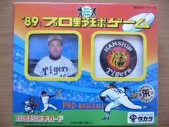 タカラ 野球カードゲーム 1989 阪神タイガース 未開封