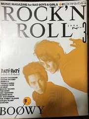 1986 BOOWY �\�����W ROCK�h�m'ROLL �X������ �z�ܓБ�
