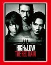 HIGH&LOW THE RED RAIN �J�{�Z�� �}�C�N���t�@�C�o�[�^�I��