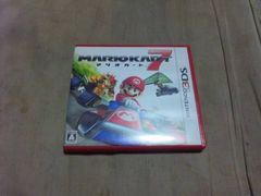 �y3DS�z�}���I�J�[�g7