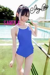 【送料無料】AKB48渡辺麻友 写真5枚セット<サイン入> 15