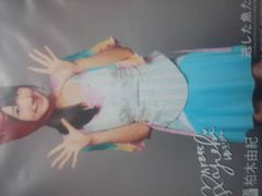 AKB48柏木由紀魚かぶった生写真