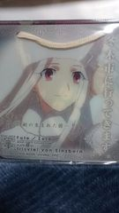 Fate/Zero @Fate/staynight�A�C���X�E�t�H���E�������݃v���[�g