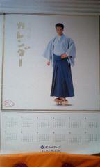 田原俊彦/平成3年カレンダー