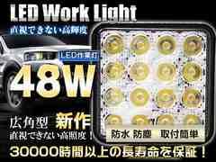 48W LED��Ɠ� 16���Ɩ�12/24V�D��/�g���b�N/��Ǝ� �h��
