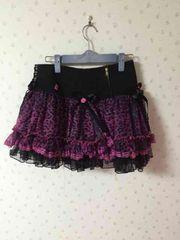TRIPP 黒×ピンク ヒョウ柄ミニスカート