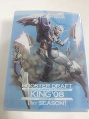 GUNDAMWAR BOOSTER DRAFT KING'08  �����ѳ�� �ޯ���� ���g�p