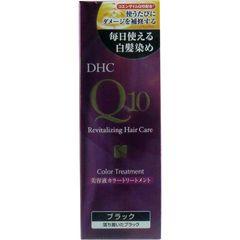DHC Q10美容液 カラートリートメント ブラック170g