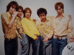 嵐 公式写真 2003 How's it going? 大野櫻井相葉二宮松本 嵐ロゴ