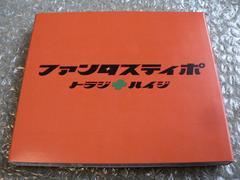 トラジハイジ【ファンタスティポ】初回盤/CD+DVD/国分太一堂本剛