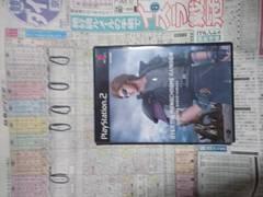 俺の浜田省吾がゲームに!PS2「浜田省吾OVER THE