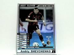 WCCF 2001-2002 BE アンドリー・シェフチェンコ 01-02 即決販売