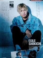 ★SHOKICHI★切り抜き★THE FUTURE
