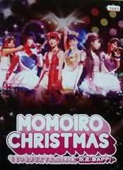 中古DVD ももいろクリスマスin日本青年館 脱皮