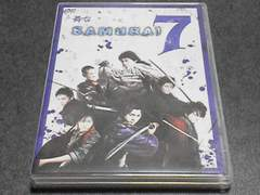 舞台「SAMURAI7(サムライ7)」DVD2枚組 AAA西島隆弘  即決